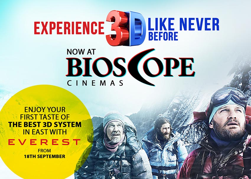 EXPERIENCE 3D LIKE NEVER BEFORE