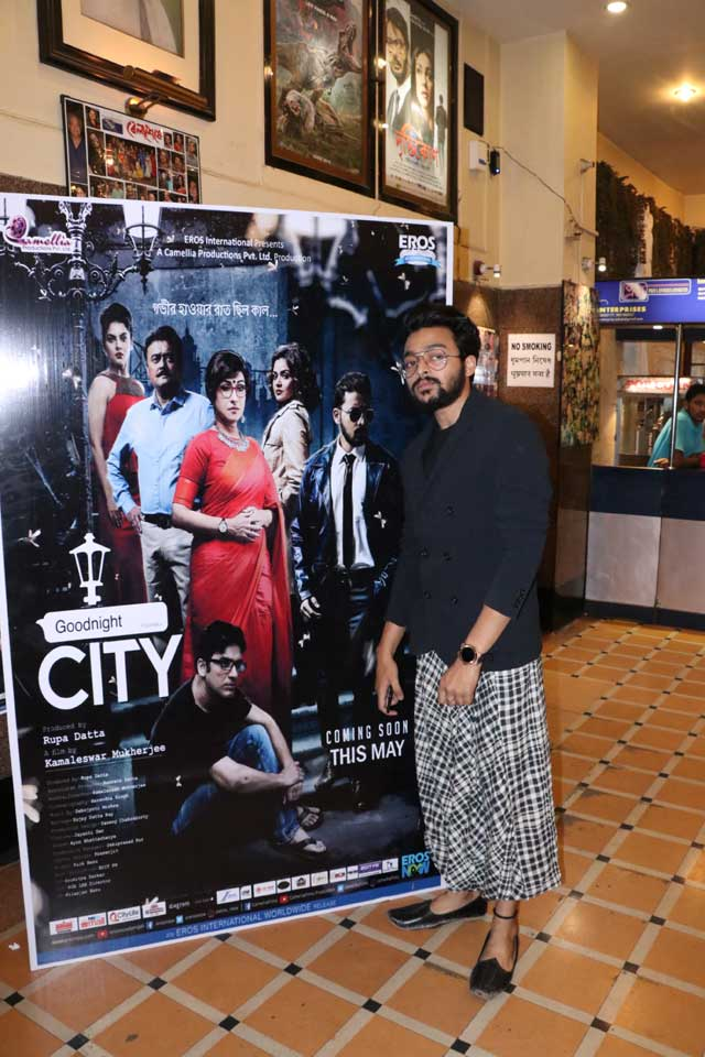 Premiere of Goodnight City